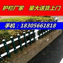 潜山源潭镇pvc护栏型材,pvc护栏型材图片