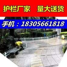 潜山源潭镇社区花坛花池围栏,pvc护栏型材图片