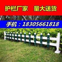 护栏价格,安装费怎么算洛阳栾川县变压器围栏图片