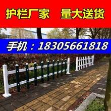 安庆潜山余井镇花池护栏,草坪护栏颜色选择图片