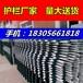 今日护栏价格九江庐山区公园市政花坛护栏护栏配件