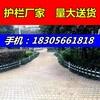 武漢洪山區草坪pvc護欄墨綠色-白色-木紋色-天藍色