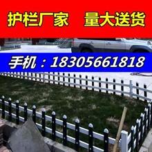 潜山官庄镇花池护栏,图片