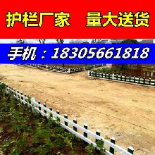 pvc护栏厂家广安广安区电力护栏广安广安区长期大量现货图片
