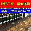 苏州相城区社区花坛花池围栏,