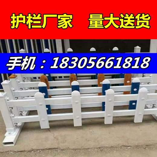 阜南焦坡镇pvc护栏——pvc护栏厂家供应