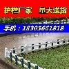 淮安淮阴区塑钢护栏,护栏制作与样式