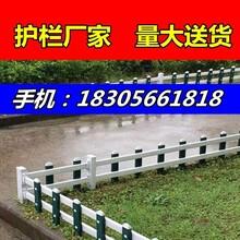 景德鎮昌江區草坪護欄4620_業務經理手機號圖片