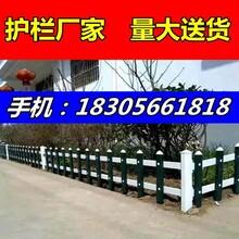 护栏价格,安装费怎么算洛阳栾川县围墙护栏图片