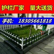安徽铜陵郊区塑钢围栏,塑钢栅栏图片