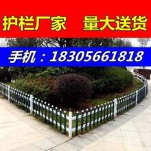 安徽潜山县pvc花坛围栏,围栏厂图片