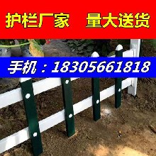 方正塑鋼護欄廠:焦作市博愛縣pvc塑鋼護欄圖片