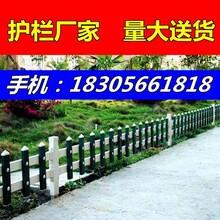 500米起批广州番禺区门前花池栅栏围栏图片