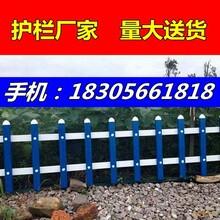 安徽马鞍山含山县绿化栅栏围栏,方正塑钢护栏厂江经理图片