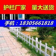 _樣式選擇/顏色對比鄭州市中原區pvc花壇護欄圖片