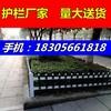 荊門京山縣電力護欄廠家列表,安裝指導