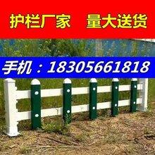 江苏盐城滨海县社区花坛花池围栏,美好乡村护栏图片