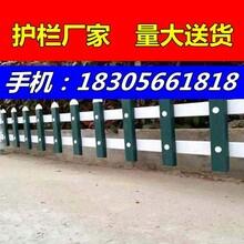 安庆潜山余井镇pvc围栏,塑料栏杆图片
