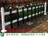 确?#36739;豴vc围栏草坪护栏-方正塑钢护栏厂