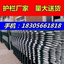 pvc綠化圍欄//廈門湖里區pvc護欄廠家/-提供護欄安裝技術指導圖片