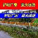 pvc绿化围栏-护栏供应手机号//十堰郧西县pvc绿化围栏