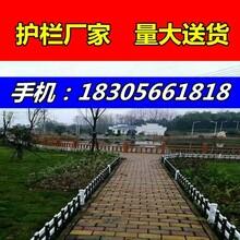 花坛围栏//许昌长葛施工围挡/-高度30-40-50公分图片