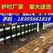 pvc護欄型材-新農村需求量大//南陽宛城區花池柵欄