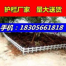 柵欄批發//福州馬尾區pvc護欄型材/-現在買護欄真劃算圖片