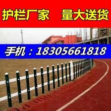 pvc塑鋼電力柵欄//寧德福安pvc塑鋼電力柵欄圍欄/-提供護欄安裝技術指導圖片