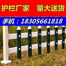 pvc绿化围栏//许昌许昌县园区围墙护栏工厂围栏/-厂家列表图片