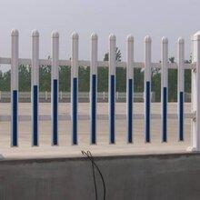 青海省海北护栏公司围栏厂栅栏/-方正塑钢护栏厂出售图片