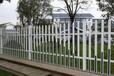 江蘇省無錫pvc塑鋼電力柵欄圍欄/送貨上門不?