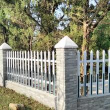 pvc围墙护栏:益阳沅信誉棋牌游戏pvc围墙护栏-方正塑钢护栏厂图片
