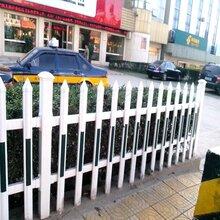 铁岭市小区pvc栅栏/-本地护栏公司图片