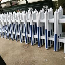汕尾城隔离栏变压器围栏/-本地护栏公司图片