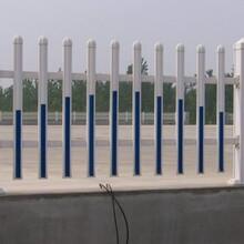 现在的行情:浙江金华磐安县/-pvc护栏厂图片