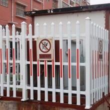 院墙护栏:铜陵郊区院墙护栏-pvc护栏厂图片