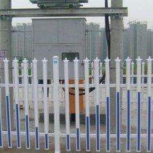 1.2米塑钢护栏:湘潭湘潭县1.2米塑钢护栏-代理商?厂家?图片