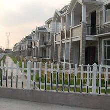 吉林市小区pvc栅栏/-现在买护栏真划算图片