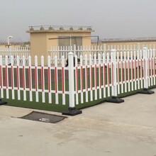 锦州市围墙护栏/-方正塑钢护栏厂出售图片