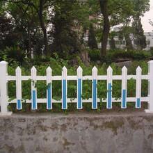 肇庆封开县隔离栏变压器围栏/-pvc护栏厂图片