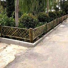 黄山竹片栏杆花坛竹栅栏长期供货图片