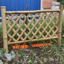 淮南八公山区竹子栅栏厂家花池竹围栏院墙护栏围栏图片