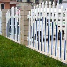 安庆潜山源潭镇围墙护栏围墙围栏1.5米高围栏一米高图片