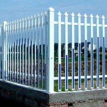 安庆潜山王河镇pvc围栏优游注册平台园围墙护栏优游注册平台期供货图片