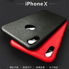iPhone8手机壳磨砂软壳苹果8plus超薄全包皮纹手机套7男女款X黑红