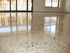 泰安巴斯夫耐磨固化剂地坪/混凝土密封固化地坪