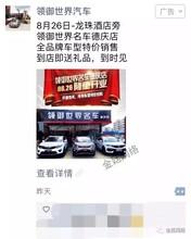 肇庆微信朋友圈广告、朋友圈广告发布、微信广告推广、腾讯社交广告投放、微信代运营