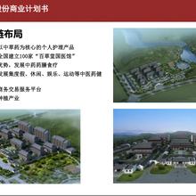 鑫庄农贷830958年净利润有多少?每股净利润有多少?北京