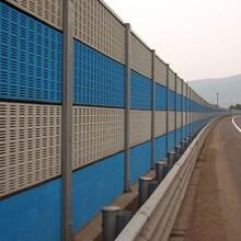 声屏障隔音屏障隔声屏障隔音墙高铁声屏障